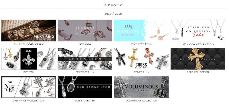 C&C株式会社のCCSHOP画面